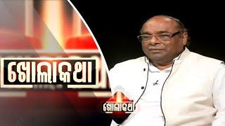 Khola Katha Ep 586 | 14 Feb 2019 | Exclusive Interview with Dr. Damodar Rout | OTV