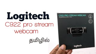 HD webcamera in Tamil/ logitech c922 review in tamil / OBS / webcam to mobile