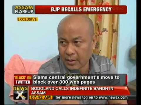 Assam: Hagrama Mohilary condemns arrest of BPF MLA - NewsX