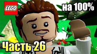 LEGO Пираты Карибского Моря {PC} прохождение часть 26 — СВОБОДНАЯ ИГРА на 100%