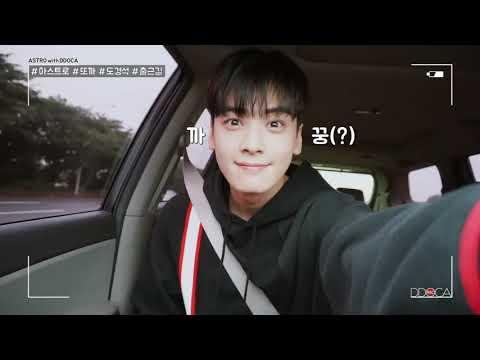 [ENGSUB] ASTRO DDOCA with Do Kyungseok ft. Cha Eunwoo