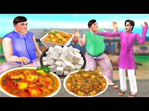 ढाबा पनीर चोर Paneer Chor Hindi Kahaniya - Hindi Moral Stories - Bedtime Stories - Hindi Fairy Tales