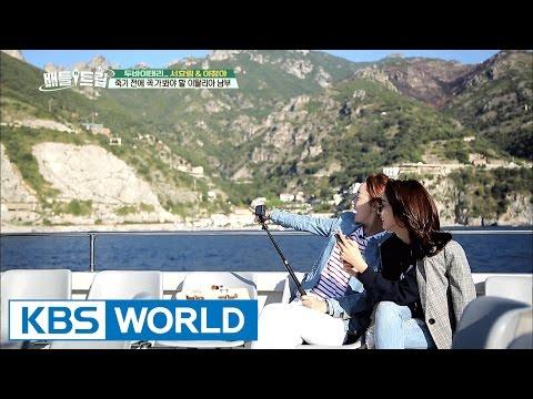 Battle Trip | 배틀트립 – Ep.30 : Dubaitaly Tour 2 [ENG/THAI/2017.01.08]