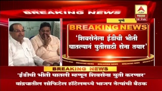 ABP Majha LIVE TV | Today\'s Top News in Marathi