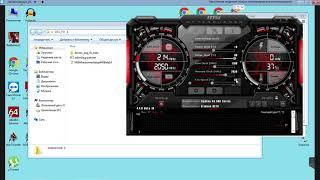 dag fix Как исправить уменьшение хэшрейта на картах AMD Radeon RX 560