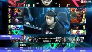 《ahq 開mic啦》2017 LMS Playoff vs JT Game 1