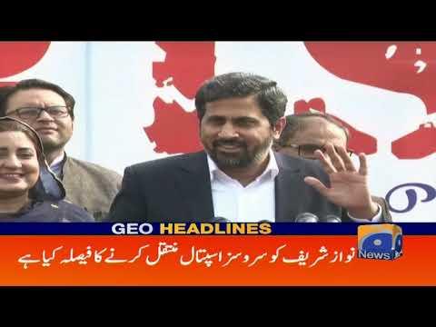 Geo Headlines - 04 PM - 02 February 2019