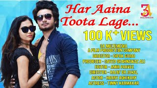 ❤❤HAR AAINA TUTA LAGE HAI || FULL SONG II Harry Adhikari