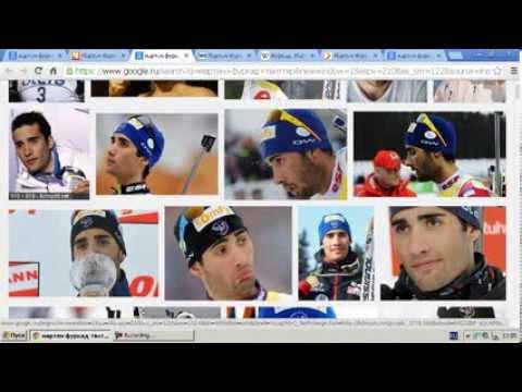 Французкий биатлонист Мартен Фуркад не прошел до конца гонку преследования на этапе Кубка мира в Поклюке.
