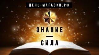 Дмитрий Таран. Книги, делающие нас сильнее