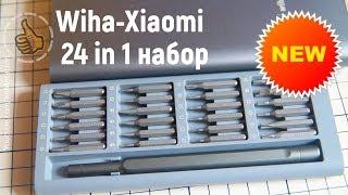 Xiaomi Wiha Набор отверток 21 in 1 Review/Обзор