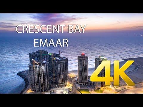 Crescent Bay Emaar (2019) - 4K Ultra HD - Karachi Street View