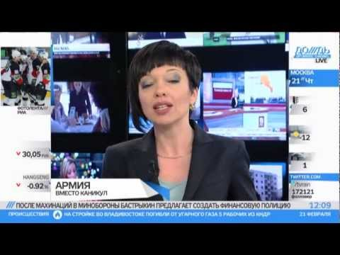 """РСС выступил против """"каникул в армии"""""""