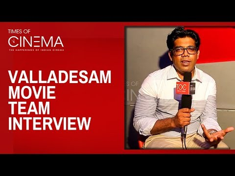 Exclusive VallaDesam Movie Director N T Nantha Interview | Anu Hasan | Nassar | TOC