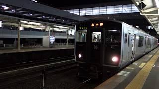 817系 普通 串木野行 鹿児島中央発車