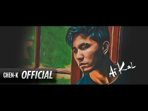 CHEN-K - Aaj Kal (HQ Audio) || Urdu Rap