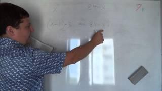 Алгебра 7 класс. 9 сентября. три этапа математического моделирования