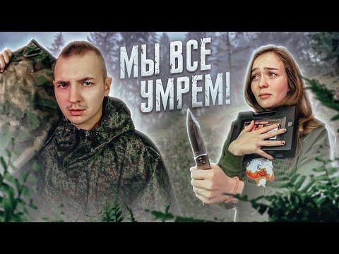 ЖЕНСКИЙ НАБОР ДЛЯ ВЫЖИВАНИЯ Feat МАША МАЕВА