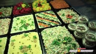 Жлобин супермаркет  Новый Континент кулинария собственное производство