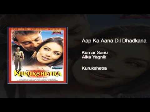 Aap Ka Aana Dil Dhadkana