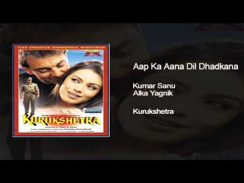 Aap Ka Aana Dil Dhadkana Lyrics - Kurukshetra - indicine.com
