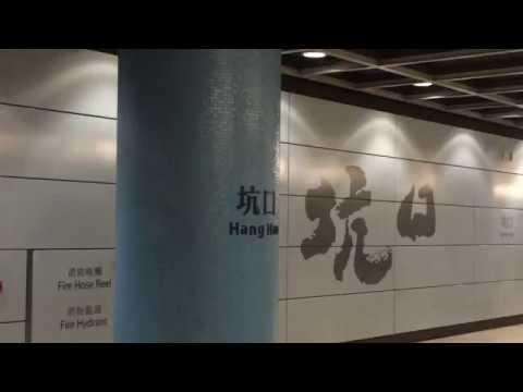 MTR TKL K-Train entering and leaving Hang Hau Station