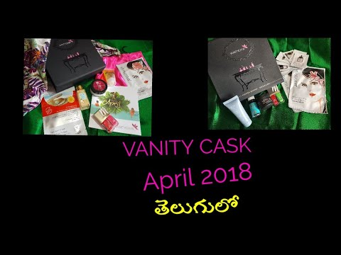VANITY CASK April 2018  ||  unboxing in Telugu || shades of April || Best seller box free