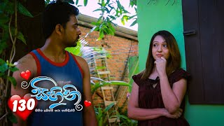Sihini | Episode 130 - (2020-10-27) | ITN Thumbnail