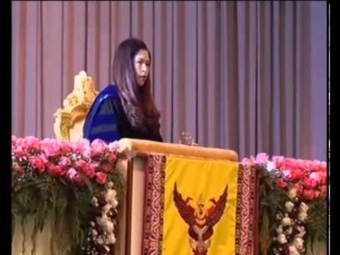 พิธีพระราชทานปริญญาบัตรมหาวิทยาลัยแม่โจ้ ครั้งที่ 36 วันที่ 1 มีนาคม 2557