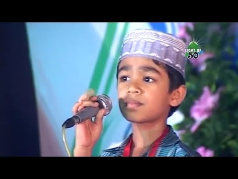UMMANTE THARAT | Malayalam Super Islamic Song (Without Music) | Adil Panoor singing
