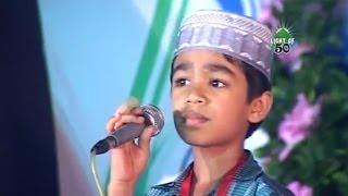 UMMANTE THARAT   Malayalam Super Islamic Song (Without Music)   Adil Panoor singing