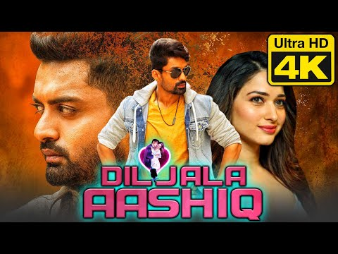 Diljala Aashiq (4K ULTRA HD) 2020 Full Hindi Dubbed Movie   Nandamuri Kalyan Ram