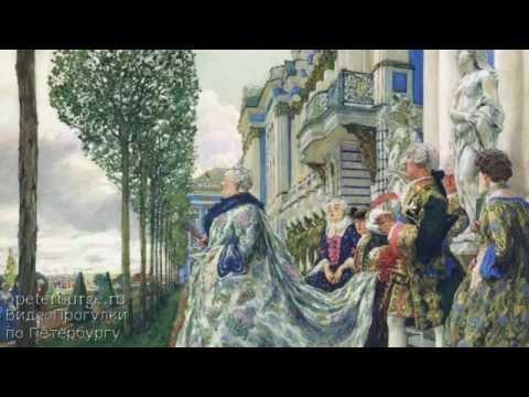 Создание первого российского театра