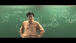 [박문각임용] 김인식 교육학논술 2016학년도 합격설명회