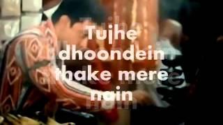 Bhagwan Hai Kahan Re Tu Karaoke