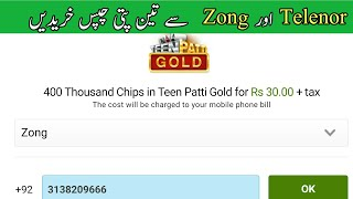 How To Buy Teen Patti Chips Using Zong And Telenor. Buy Teen Patti Gold Chips In Pakistan