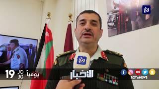تحديثات مستمرة في مستشفى الأميرة هيا بنت الحسين العسكري في عجلون - (30-11-2017)