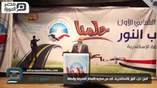 مصر العربية | أمين حزب النور بالاسكندرية: لابد من محاربة الأفكار المنحرفة والضالة