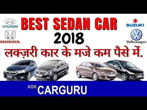 Best Car in India, Mid Size Sedan, Hyundai,Honda, Volkswagen & Maruti Suzuki