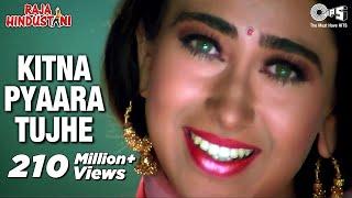 Download Kitna Pyaara Tujhe | Aamir Khan & Karisma | Alka Yagnik & Udit Narayan | Raja Hindustani | 90's Hit
