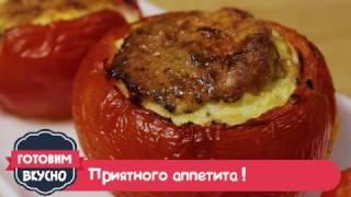 Запечённые помидоры с яйцом