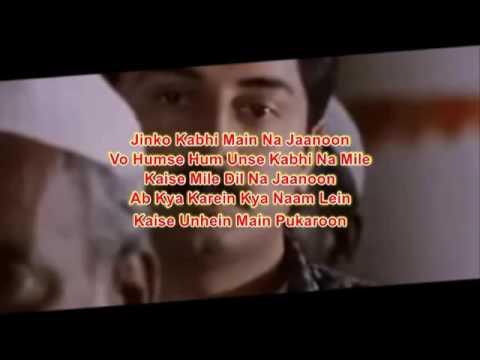 Kehna hi kya original soundtrack Bombay