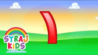 Syraj Learn Arabic Numbers 1-10 Children