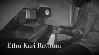 Ethu Kari Ravilum piano cover
