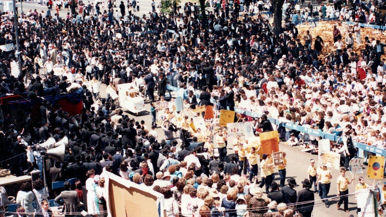 Birds Eye View of Lag B'omer Parade - 5747 (1987)