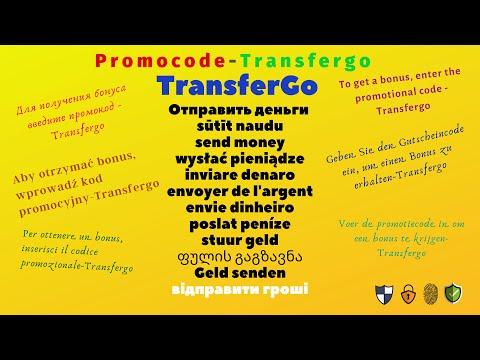 Денежный перевод на карту приватбанка ! #Transfergo #Как #отправитьденьгиизЧехии |