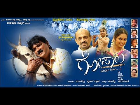 Gopala   Trailer