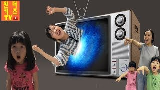 아이들이 작아졌어요! 작아진 아이들~ TV속으로 들어간 아이들을 구출하라! 유령의집 Escape haunted house pop up book l MYSTERIOUS TV