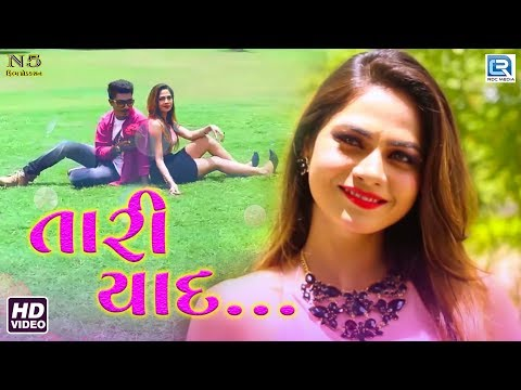 Mamta Soni - Tari Yaad | Full VIDEO | New Gujarati Song 2018 | Jitu Yogiraj | RDC Gujarati