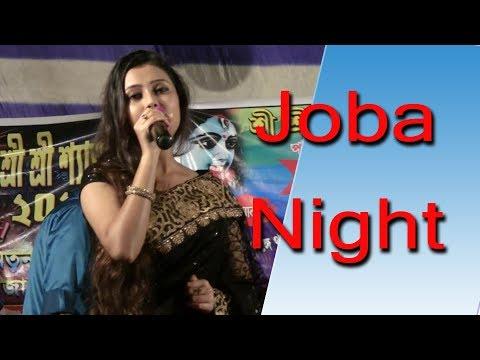 Star Jalsha Ke Apon Ke Por Joba Performance Ki Kore Toke Bolbo